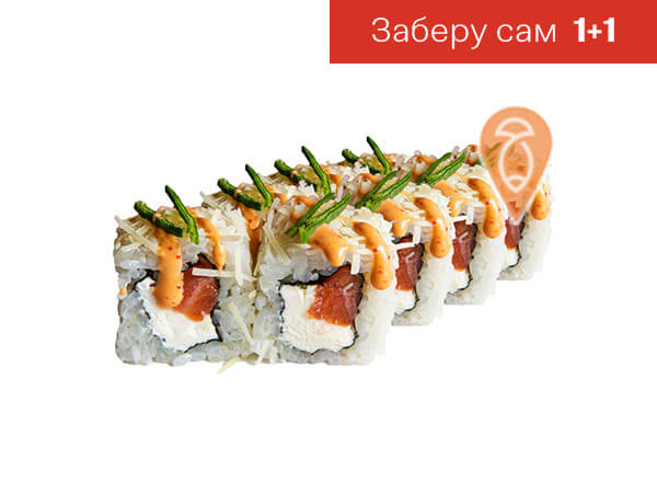 Spasi Parma - Photo 1 - Sushi delivery in Kyev from Sushi-Point